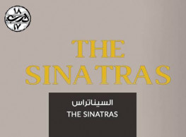 MazzikaXElSat7: The Sinatras at Darb 1718