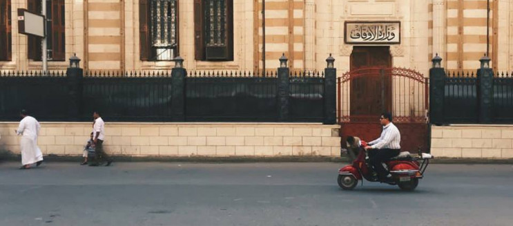 IN PICTURES: These Photos of Downtown Cairo Will Leave You in Awe