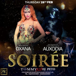 Belly Dancer Oxana Bazaeva / Percussion show by Auxodia/ Dj Tommy & Deejay Peto @ 24K Lounge