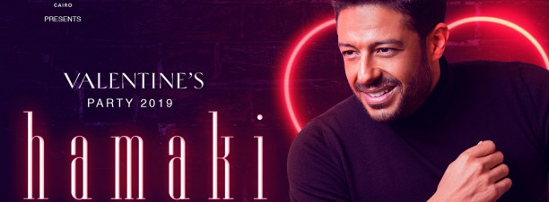 Mohamed Hamaki @ Royal Maxim Palace Kempinski