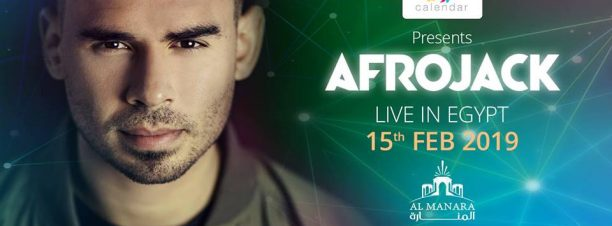 Afrojack, Sharmoofers, and Arrab at Al Manara International Conference Centre