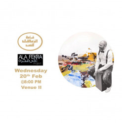 Ala Fekra Project at Zamalek Art Gallery