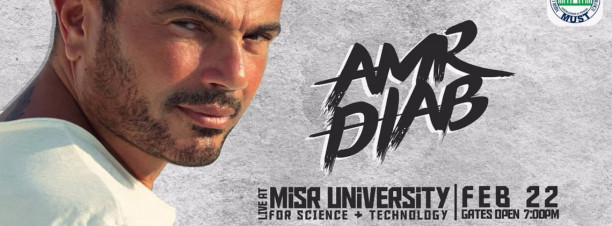 Amr Diab at Misr University for Science and Technology