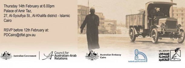 'Egyptian Images from Australia' Exhibition at EL Amir Taz Palace