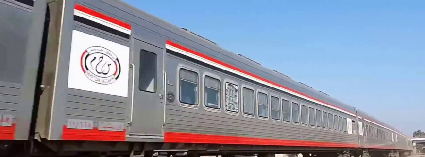 Egyptian Cancer Patients Can Now Ride Trains for Free of Charge