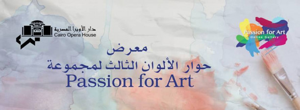 'The Dialogue for Colours' Exhibition at Cairo Opera House