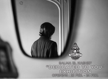 'Dedicated to You' Exhibition at Beit El Sura