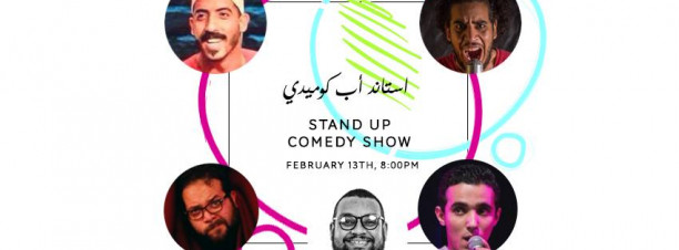 Al Hezb El Comedy at Ideaspace