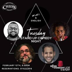 Al Hezb El Comedy at Cheers