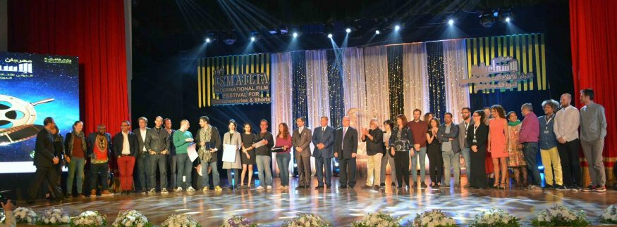 Ismailia International Film Festival to See Its 21st Edition This April