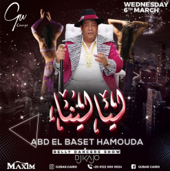 Layalina night ft. Abd El Baset Hamouda / Belly Dancers Show @ Gŭ Lounge