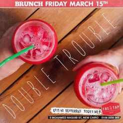 Friday Bunch ft. Double Trouble @ The Tap East