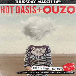 DJs Hot Oasis & Ouzo  @ The Tap West