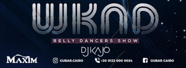 Belly Dancers Show ft. DJ Kajo @ Gŭ Lounge