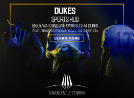 The Premier League at Dukes Sports Hub