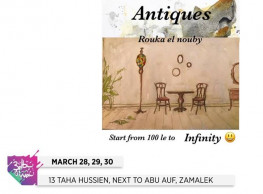 Antiques Gallery at 3elbt Alwan
