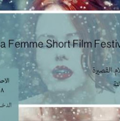 La Femme Short Film Festival at Darb 1718