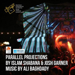 D-CAF 2019: 'Parallel Projection' Audiovisual Show at Al Sharifain Street