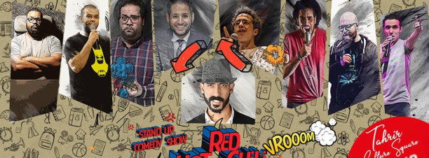 Red Hot Chili Comedians at AUC Tahrir