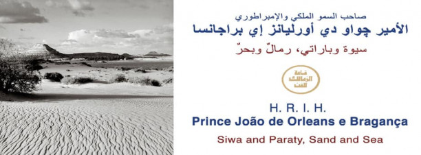 'Siwa and Paraty, Sand and Sea' Exhibition at Zamalek Art Gallery