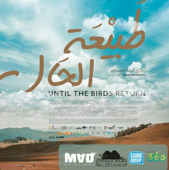 'Until the Birds Return' Screening at Darb 1718