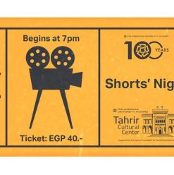 TCC Cinema: Short's Night at Tahrir Cultural Center