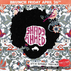 Friday Brunch ft. Shady Ahmed @ The Tap East