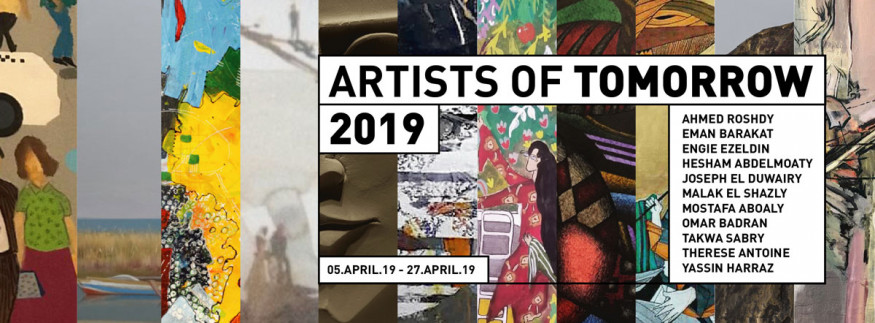 Artists of Tomorrow: An Exhibition You Don't Want to Miss!