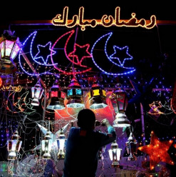 Ramadan in the Capital: A Comprehensive Guide to Cairo's Cultural Happenings