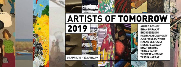 'Artists of Tomorrow 2019' Exhibition at ArtsMart