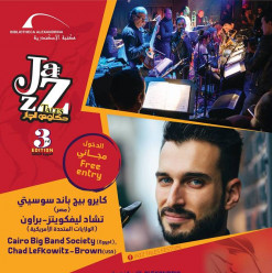 Jazz Tales: Cairo Big Band Society and Chad Lefkowitz at Tahrir Cultural Center