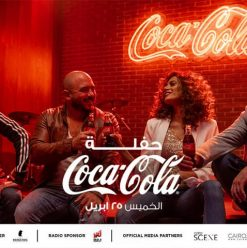Coca-Cola Concert at Al Manara International Conferences Centre