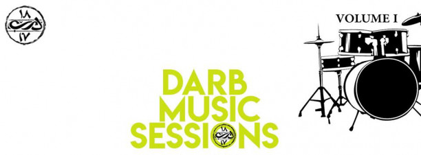 Darb Music Sessions: 5'ofol at Darb 1718