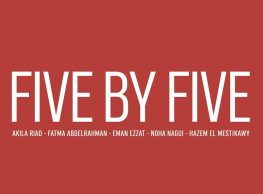 'Five by Five' Exhibition at Nile Art Gallery