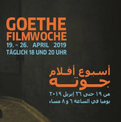 Goethe Film Week at Goethe Institute in Cairo