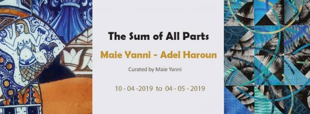 'The Sum of All Parts' Exhibition at Ubuntu Gallery