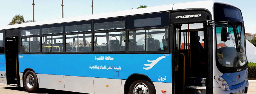 Coming Soon: Bus Commuters to Pay Electronically