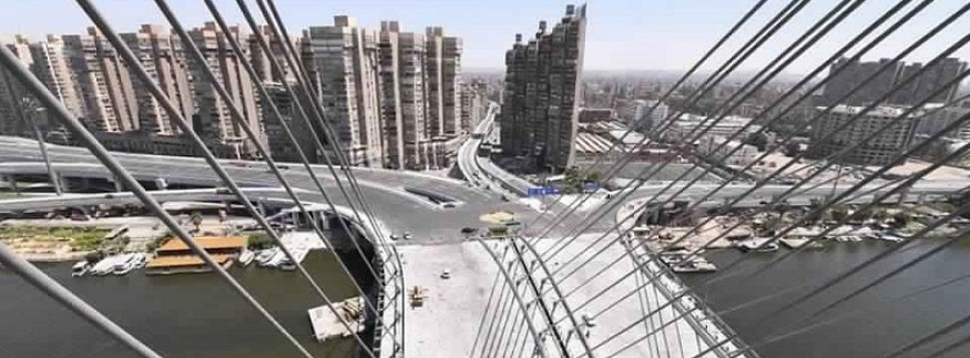 This Egyptian Bridge Will Be Featured in Guinness World Records!