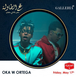 3altawla: Oka W Ortega at Galleria 40