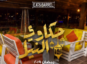 Hakawy El Nile @ Eat & Barrel