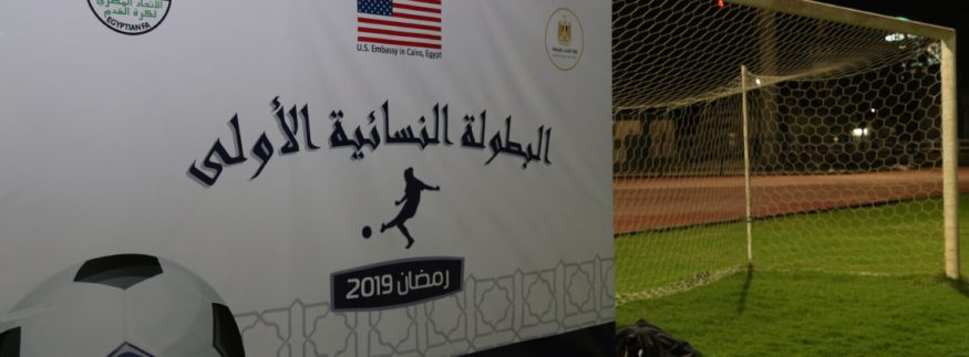 US Women Soccer Stars Lead Coaching Workshop for Egyptian Players and Coaches