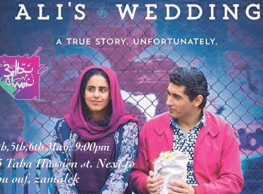 'Ali's Wedding' Screening at 3elbt Alwan