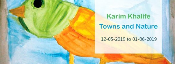 'Towns and Nature' Exhibition at Ubuntu Gallery