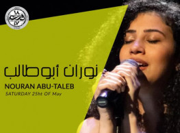 MazzikaXElSat7: Nouran Aboutaleb at Darb 1718