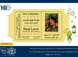 TCC Cinema: 'Real Love' Screening at Tahrir Cultural Center