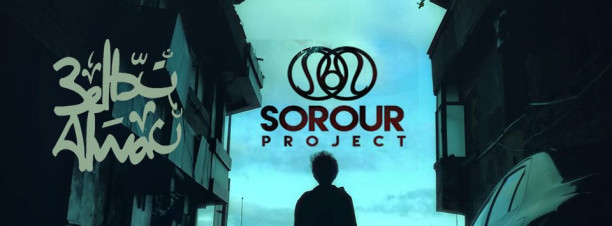Sorour Project at 3elbt Alwan