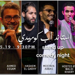 Ramadan Comedy Festival Volume 1 at KMT House