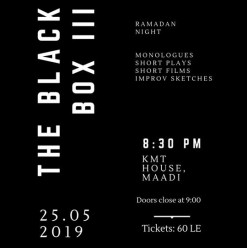 'The Black Box III' at KMT House