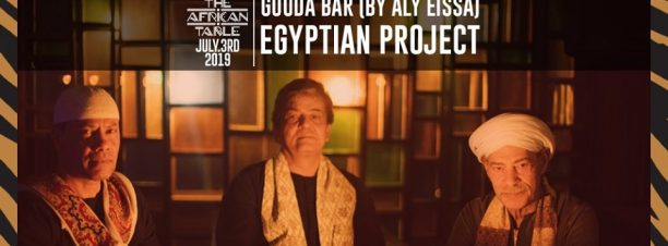 The African Table ft. Gouda Bar/Egyptian Project @ Cairo Jazz Club 610