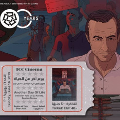 TCC Cinema: 'Another Day of Life' Screening at Tahrir Cultural Center